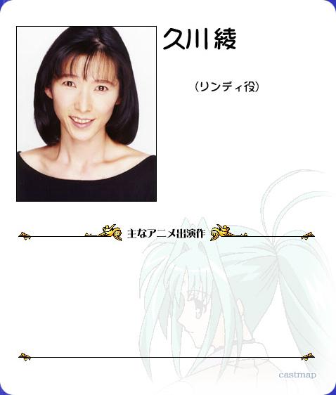 久川綾の画像 p1_25